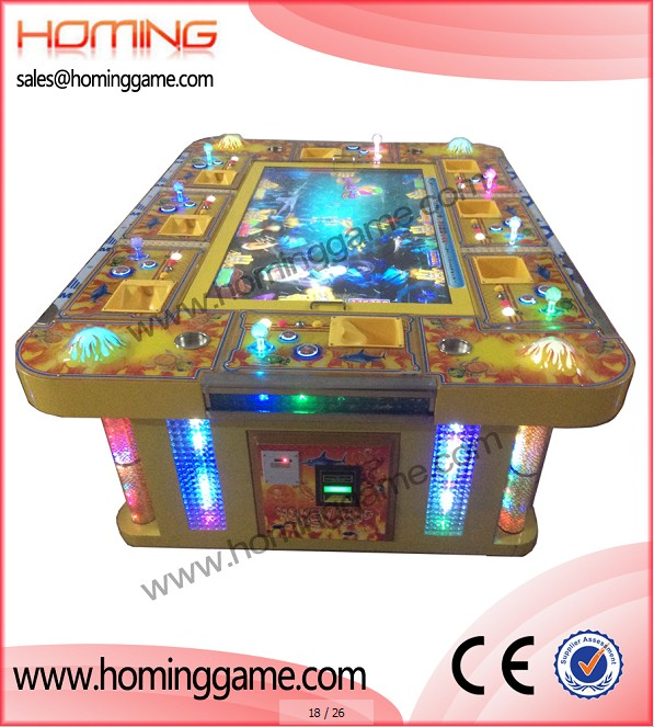 Monkey king fishing game machine 2014 hot sale fishing for How to play fish table game