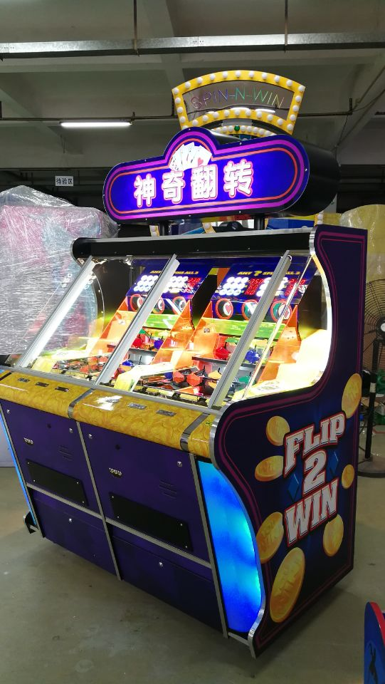 Amazing Flip 2 Win Arcade Coin Pusher Game Machine 2P token Puhser (2人骰子推币机-sales@hominggame.com),flip 2 win coin pusher game,flip 2 win token pusher game machine,coin pusher game machine,token pusher game machine,game machine,arcade game machine,coin operated game machine,amusement park game machine,entertainment game machine,coin pusher game,pusher game machine,penny pusher game machine,token machine,indoor game machine,gaming machine,slot game mahcine,gambling machine