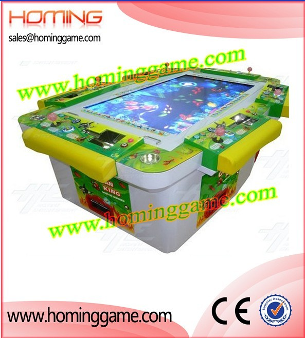 Game machine arcade game machine arcade games for sale for Go fish instructions