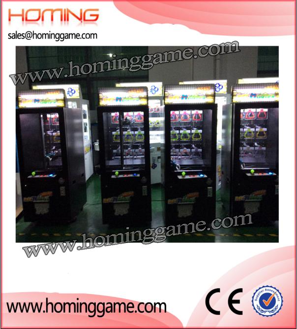 Black Color Mini Key Master Game Machine,small key master game machine,key master