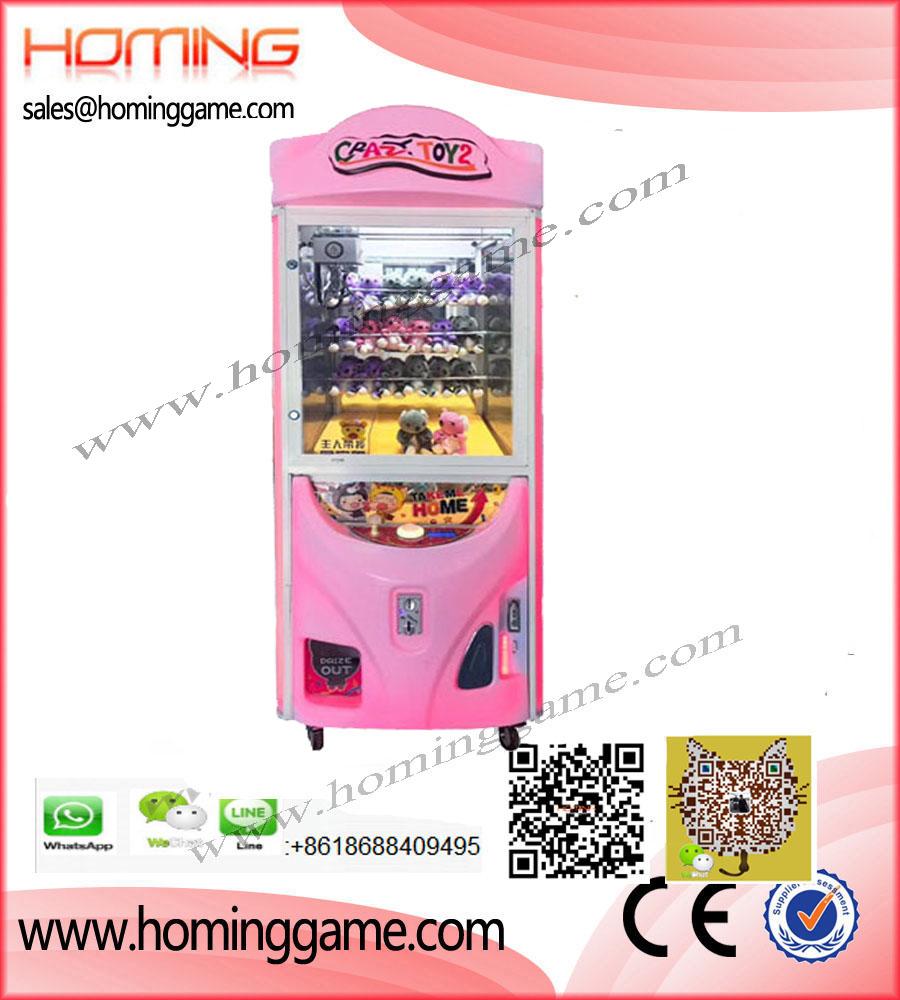 Game Machine,arcade game machine,arcade games for sale,coin